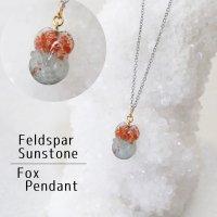 ペンダントトップ フェルドスパーサンストーン きつね 狐 浄化 太陽の石 決意表明 チャーム  品番:12803
