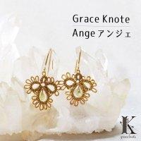 Grace Knote グレースノート Ange アンジェ GL マルチカラーサファイア ハンドメイド ピアス 手編みレース 天然石  ゴールド 品番:12830