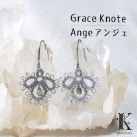 Grace Knote グレースノート Ange アンジェ SLV マルチカラーサファイア ハンドメイド ピアス 手編みレース 天然石 シルバー 品番:12831