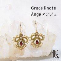 Grace Knote  グレースノート Ange アンジェ GL ガーネット ハンドメイドピアス 手編みレース 天然石  ゴールド 品番:12828