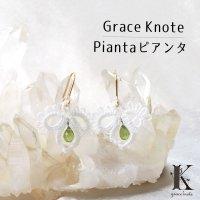 Grace Knote グレースノート Pianta ピアンタ WH ペリドット ハンドメイド ピアス 手編みレース 天然石 ホワイト 品番:12832