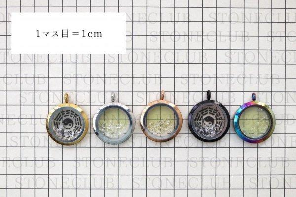 画像4: ペンダントトップ レインボー ハーキマーダイヤモンド 大 八卦太極図 さざれ 品番:12878