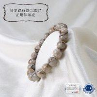 【日本銘石】ブレス 大和吉野石 〈奈良県〉 10mm 緑 情熱 復活 魔除け 品番:12892