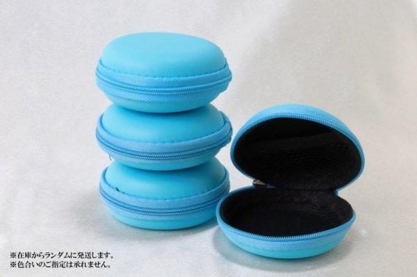 画像2: ユーズフルケース マカロン型 携帯ケース ブルー 1個 持ち運びに便利 品番:12883
