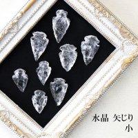 オーナメント 水晶 矢じり 小 彫り物 クリスタル 浄化 開運 厄除け 品番:12126
