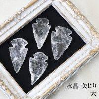 オーナメント 水晶 矢じり 大 彫り物 クリスタル 浄化 開運 厄除け 品番:12129