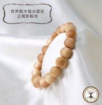 【パワーズウッド】ブレス 吉野桧 〈奈良県〉 10mm ストレス軽減 精神的な強さ 高貴 浄化 品番:12958