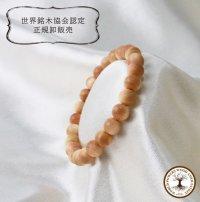 【パワーズウッド】ブレス 吉野桧 〈奈良県〉 8mm ストレス軽減 精神的な強さ 高貴 浄化 品番:12957