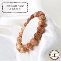 【パワーズウッド】ブレス 吉野杉 〈奈良県〉 10mm 成長 素直さ 浄化 厄除け 品番:12998
