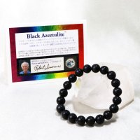 ブレス ブラックアゼツライト アゾゼオ 丸 10mm H&E社 証明書付き 闇に含まれた光 天然石 品番:13088