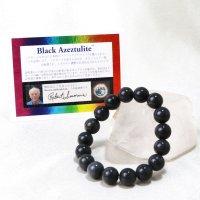ブレス ブラックアゼツライト アゾゼオ 丸 12mm H&E社 証明書付き 闇に含まれた光 天然石 品番:13089