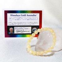 ブレス ヒマラヤゴールドアゼツライト アゾゼオ 丸 8mm H&E社 証明書付き 想像力 判断力を高め 熱意 エネルギー 品番:13098