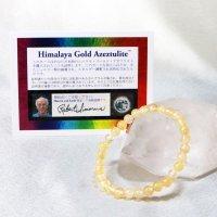 ブレス ヒマラヤゴールドアゼツライト アゾゼオ 丸 6mm H&E社 証明書付き 想像力 判断力を高め 熱意 エネルギー 品番:13097