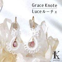 Grace Knote グレースノート Luce ルーチェ ピンクトパーズ WH ハンドメイド ピアス 手編みレース 天然石  ホワイト 品番:13127