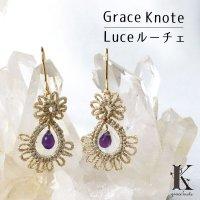 Grace Knote グレースノート Luce ルーチェ アメジスト GL ハンドメイド ピアス 手編みレース 天然石 ゴールド 品番:13160