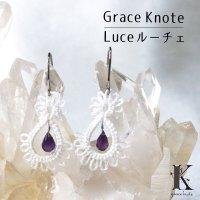 Grace Knote グレースノート Luce ルーチェ アメジスト WH ハンドメイド ピアス 手編みレース 天然石 ホワイト 品番:13161