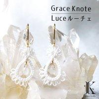 Grace Knote グレースノート Luce ルーチェ ムーンストーン WH ハンドメイド ピアス 手編みレース 天然石 ホワイト 品番:13163