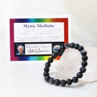 ブレス ミスティックメルリナイト アゾゼオ 丸 8mm H&E社 証明書付き 才能 直観的能力 天然石 品番:13184
