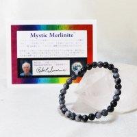ブレス ミスティックメルリナイト アゾゼオ 丸 6mm H&E社 証明書付き 才能 直観的能力 天然石 品番:13183