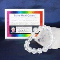 ブレス サチャマニクォーツ アゾゼオ 丸 12mm H&E社 証明書付き 天然水晶 真実の石 創造力 調和 品番:13194