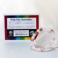 ブレス ピンクファイアーアゼツライト アゾゼオ 丸 8mm H&E社 証明書付き 活性化 愛 天然石 品番:13188