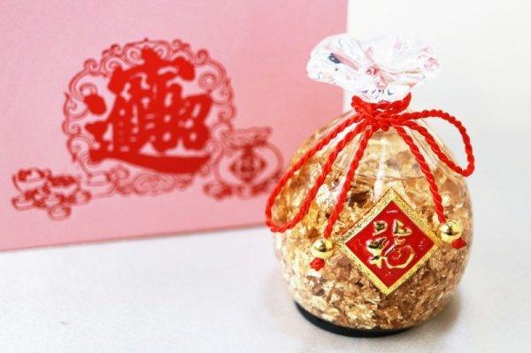 画像4: 置物 黄金の福袋 金箔 風水 開運 幸福 幸運 金運 運気上昇 幸運の福袋 彫り物 品番: 13235