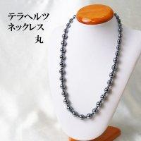 ネックレス テラヘルツ 丸玉×ミラーカット 美容 体質改善 成功 健康 プレゼント 品番:13240