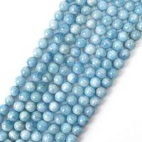 連 アクアマリン 丸 10mm 青 ブルー 藍玉 藍柱石 3月誕生石 品番: 8409