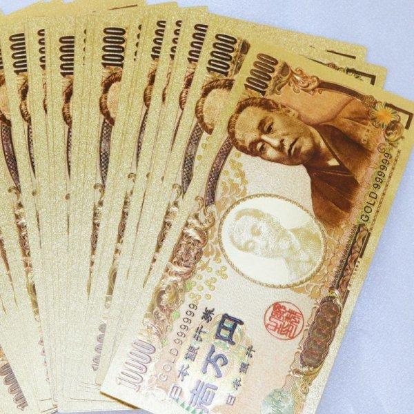 画像1: 純金 24kゴールド 1万円札  1枚 金 福沢諭吉 GOLD999999 縁起物 金運 開運 風水 お守り プレゼント 品番:13292