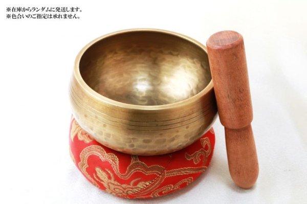 画像5: 銅製 シンギングボール 13cm 品番:10369