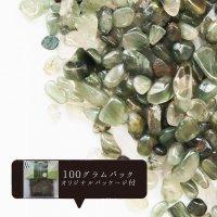 さざれ グリーンルチルクォーツ 100g パッケージ付き 浄化 癒し 集中力 生活習慣を正常化 品番:13426