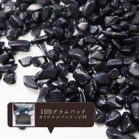 さざれ 紫金石 100g パッケージ付き 浄化 自己表現 出会いのチャンス 人工石 品番:13430