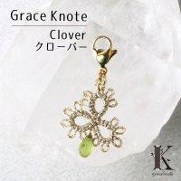 Grace Knote グレースノート マスクチャーム Clover クローバー ペリドット GL ハンドメイド 手編みレース 天然石  ゴールド 品番:13447