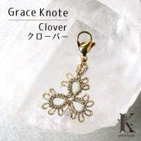 Grace Knote グレースノート マスクチャーム Clover クローバー スターローズクォーツ GL ハンドメイド 手編みレース 天然石  ゴールド 品番:13445