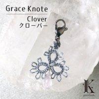 Grace Knote グレースノート マスクチャーム Clover クローバー スターローズクォーツ SV ハンドメイド 手編みレース 天然石  シルバー 品番:13444