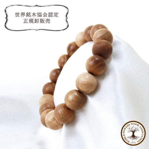 画像1: 【パワーズウッド】ブレス 栗瘤 〈日本〉 12mm くりこぶ 勇気をくれる 力強さ 人間的成長 円満 品番: 13520