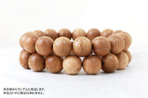 画像3: 【パワーズウッド】ブレス 栗瘤 〈日本〉 12mm くりこぶ 勇気をくれる 力強さ 人間的成長 円満 品番: 13520