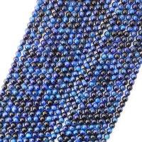 連 着色ブルータイガーアイ(脱色処理有) 丸 6mm 青 水色 金運 仕事運 魔除け 10月誕生石 品番: 13684