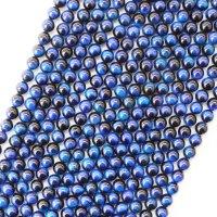 連 着色ブルータイガーアイ(脱色処理有) 丸 8mm 金運 仕事運 魔除け 10月誕生石 品番: 13685