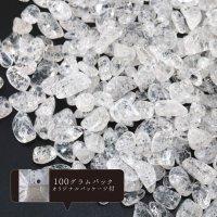 さざれ 爆裂水晶 クラック水晶 白 ホワイト カラー オリジナルパッケージ付 100gパック 浄化 開運 厄除け 品番: 13699