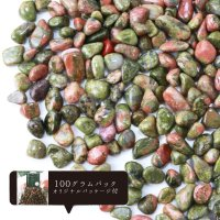 さざれ ユナカイト オリジナルパッケージ付 100gパック 浄化 緑簾石 癒し 品番:13707
