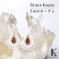 Grace Knote グレースノート Luce ルーチェ ガーネット WH ハンドメイド ピアス 手編みレース 天然石 ホワイト 品番: 13785