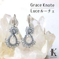 Grace Knote グレースノート Luce ルーチェ ムーンストーン SV ハンドメイド ピアス 手編みレース 天然石  シルバー 品番: 13786