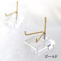 ディスプレイ 台座 ゴールド 小 約5×5cm 1個 金色 スタンド インテリア 品番: 13801
