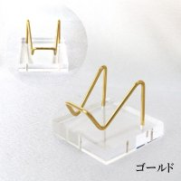 ディスプレイ 台座 ゴールド 小 約5×5cm 1個 金色 スタンド インテリア 品番: 13798