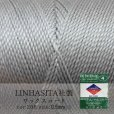 画像1: ワックスコード LINHASITA社製 ライトグレー 0.5mm 約337m ロウ引き紐 208 品番:13817 (1)
