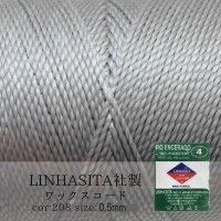 ワックスコード LINHASITA社製 ライトグレー 0.5mm 約337m ロウ引き紐 208 品番:13817