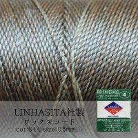 ワックスコード LINHASITA社製 マロン 0.5mm 約337m ロウ引き紐 844 品番:13815