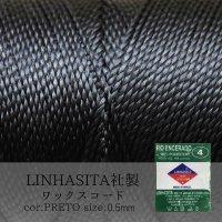 ワックスコード LINHASITA社製 ブラック 0.5mm 約337m ロウ引き紐 Preto 品番:13818