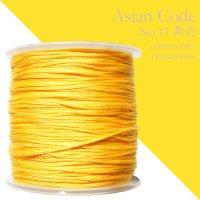 アジアンコード No.17 黄色 1個 太さ1.0×長さ100m 台湾製 中国結紐 ポリエステル100% 品番: 13879